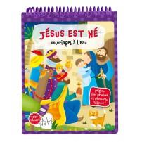 Jésus est né -  Coloriages à l'eau